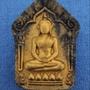 龍婆顯 2562 派料 坤平 派提瑪妮 神奇寶 銅符管版 泰國 佛牌 台灣高品質 夢幻異色 防水殼