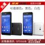 免運 送保護套Sony Xperia E4g E2053 4G LTE 四核心 智慧型手機 500萬照相