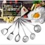 《🐑🐑》現貨供應 PERFECT 理想 金緻316不銹鋼 煎匙 漏煎匙 大湯勺 中湯勺 大漏勺 中漏勺 大匙