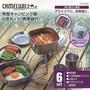 日本 CAMELWILL 304不鏽鋼角型鍋 露營6件組