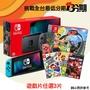 Nintendo Switch 電量加強版+健身環大冒險遊戲片+任選遊戲片3片