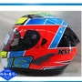 KYT 泛維達 VENDETTA #19 選手彩繪 藍 充氣式 全罩安全帽 彩繪 選手帽 內建鏡片《裕翔》