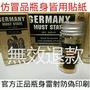 強到爆表 10顆入 德國必邦 超強399 無效退費 隱密包裝 現貨供應 當天出貨 !!!!!