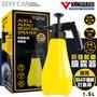 SC-鐵甲武士 VANGUARD 抗強酸鹼噴霧器 (1.5L) 耐強酸 耐強鹼 304不銹鋼 氣壓幫浦 洗車泡沫噴瓶