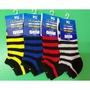 台灣製 條紋厚底 毛巾底 襪子 船襪 氣墊襪 學生襪