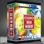 正版 奧修禪卡OSHO教程手冊塔羅牌 周邊 中文版書+卡+牌袋