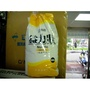 益力壯1500/袋(3kg) 3袋/箱 益力壯高氮/益力壯高氮經典 1200/包 箱購3500