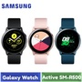 Samsung Galaxy Watch Active SM-R500 (午夜黑/玫瑰金/湖水綠)-【送大容量保冰杯900ML+玻璃保護貼】