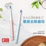 【OMRON 歐姆龍】超輕量音波式電動牙刷HT-B223
