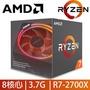 r7 1700X r7 2700X AMD Ryzen 7 1700X 2700X (2/22到貨)