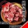 骰子羊肉串7工廠直營批發 零售