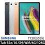 【SAMSUNG 三星】Galaxy Tab S5e T720 10.5吋 6G/128G 八核心平板電腦