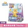 熊寶貝 衣物 香氛袋 薰衣草香 7gx3包入