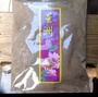 星洲沉香粉 600克一斤裝