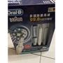 拆售一組 全新百靈 3D電動牙刷雙握柄組 P3000 ORAL-B 歐樂B 德國製造 2年保固 COSTCO 好市多