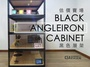 層架 書架 置物櫃 展示櫃 衣櫥♞空間特工♞ 電腦架鍵盤架 螢幕架 消光黑角鋼架