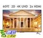[COSCO代購] W175160 SHARP 60吋 4K 連網液晶顯示器含視訊盒 LC-60UA6500T