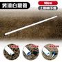 【品樂生活】現貨配件類 層架專用烤漆白鐵管1入 (收納架/鐵架配件/上管.下管/90cm)