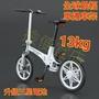 《全新現貨》全球最輕16吋 電動腳踏車 電動折疊車 電動折疊腳踏車 電動折疊自行車 台中~高雄可面交