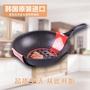 韓國麥飯石炒鍋 現貨!不粘鍋無油煙 煤氣灶電磁爐兩用 麥石鍋大勺炒鍋