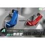 三重賣場 RIDEA 宏嘉騰 Ai1 Ai-1 專用 可折式掛勾 可折掛勾 掛勾 置物勾 爪子掛勾 掛鉤 Y架 椅墊彈簧