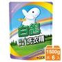 白鴿 天然酵素洗衣精 柔纖抑菌-補充包1500gX6包