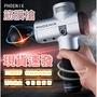 【T3】現貨 升級版 PHOENIX A1 A2 A3 筋膜槍 按摩槍 大鬍子 9種按摩頭 肌肉按摩槍 按摩【RB06】