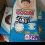 免運 新賣場 特賣 現貨 GOO.N日本 大王 紙尿褲 日本境內版  大王境內xl42 大王境內版尿布l54 宅配