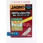 台中阿永-盒裝-日本 JAQNO 阿諾 水草根肥-大特價-栽培/養分/營養/添加/鐵.鉀.維他命