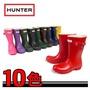 亨特超優質hunter獵人雨鞋雨靴女時尚中筒韓國亞光小辣椒最愛Hunter Boots 獵人靴