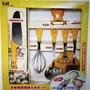 貝印 KAI 兒童料理工具組