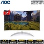 @淡水無國界@ AOC 32型 VA曲面液晶顯示器 FHD 電競螢幕 LE32C1071 美國大廠 曲面螢幕 32吋