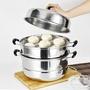 蒸鍋 蒸鍋不銹鋼2層 三層蒸鍋家用多層加厚蒸籠 3層雙層湯鍋電磁爐鍋具jy igo聖誕免運