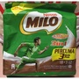 馬來西亞美祿milo