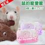 寵愛鼠籠 NO 720 附鼠槽、飲水器、滾輪 (豪華鼠籠 老鼠籠子 黃金鼠 布丁鼠 倉鼠 三線鼠)