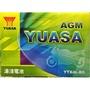 湯淺 電池 電瓶4號  4號電瓶 4L YUASA YTX4L-BS