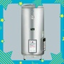 HCG和成牌 落地式 定時定溫,儲備型50加侖電熱水器,5級節能標章,不銹鋼電熱水器,白鐵桶熱水器,電熱爐。