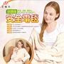 【福利品】 北極光 休閒袖珊瑚絨布安全電毯 HTM-12