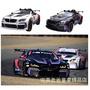 【完美老爸童車精品店】全台免運費 官方授權 寶馬BMW M6 GT3 兒童電動車