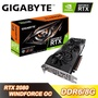 【GIGABYTE 技嘉】GeForce RTX 2080 WINDFORCE OC 8G (GV-N2080WF3OC-8GC) 顯示卡
