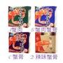 🍚白飯小偷韓國蟹膏🦀罐頭🔥蟹肉蟹膏醬