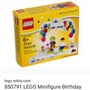 850791-1: LEGO Minifigure Birthday Set 小丑