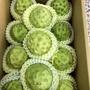 台東太麻里鳳梨釋迦香甜可口適合作禮物,450元(8-9斤)