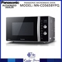 PANASONIC 27L  MICROWAVE OVEN   * NN-CD565BYPQ * LOCAL WARRANTY * FREE DELIVERY