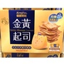 Costco代購健司 Kenji 健康時刻 金黃起司餅乾/奶油胚芽餅乾