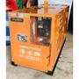 【TAIWAN POWER】清水牌中古DENYO發電機 20碼 20馬 20HP發電機 靜音發電機 柴油發電機