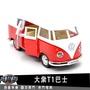 裕豐RMZ福斯大衆T1巴士車授權合金汽車模型1:36回力開門男孩兒童合金玩具車裝飾收藏擺件生日聖誕禮物