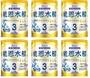 雀巢 能恩水解 NAN HA3 (800g/6罐/1箱)