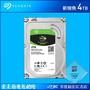 【點數最高15%+最高折$100】Seagate【BarraCuda】新梭魚 4TB 3.5吋桌上型硬碟(ST4000DM004)