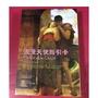 浪漫天使指引卡The Romance Angels Oracle Cards2019版正版中文版朵琳芙秋